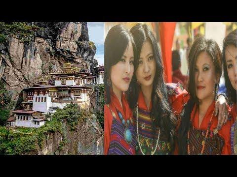 जानिए भूटान का रहस्य  - mistry of bhutan