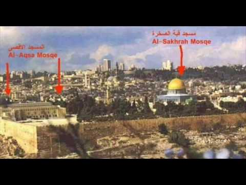 What is the difference between Dome of the rock & Alaqsa Mosque?