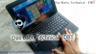 Reach RCN 021 World 39 s Cheapest Laptop Review Only 100 English