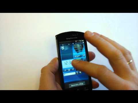 Sony Ericsson Xperia Neo review (rus)