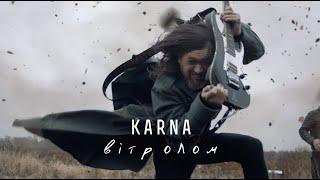Karna Вітролом 2019 ПРЕМ 39 ЄРА.mp3