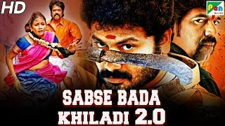 Sabse Bada Khiladi 2.0 | New Released Full Hindi Dubbed Movie 2020 | Guru Arvind, Samanthi