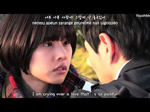 Yumi - Teary Story (눈물나는 얘기) Nine OST MV [ENGSUB + Romanization + Hangul]