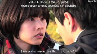 Video Yumi - Teary Story (눈물나는 얘기) Nine OST MV [ENGSUB + Romanization + Hangul] download MP3, 3GP, MP4, WEBM, AVI, FLV April 2018