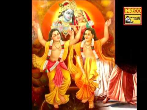 Bhaja Gouranga  - Amar Pal