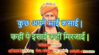KARAOKE BHAJAN No 35 : LADNE VALE HAJARON KO BEHAL KAR GAYA