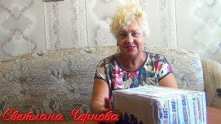 Посылка от блогера из Владивостока.