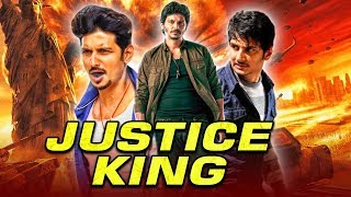 Justice King (2019) Tamil Hindi Dubbed Full Movie | Jiiva, Ramya, Honey Rose