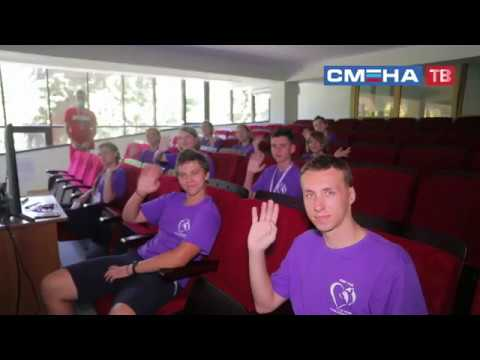 Занятия по образовательной программе «Медиаволонтерство» с онлайн-гостем Ириной Чиноян в ВДЦ «Смена»