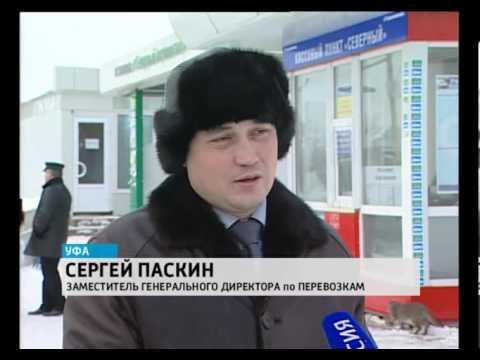 В Уфе частично возобновил работу Северный автовокзал