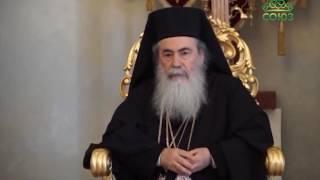 Сотрудники Русской Духовной Миссии приняли участие в торжественном приеме на Святой Земле