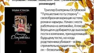 Новинки лит. 3 кв 2014