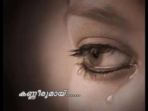 Malayalam WhatsApp Status Sad Song Mazhathulikal YouTube Interesting Malayalam Sad Pic