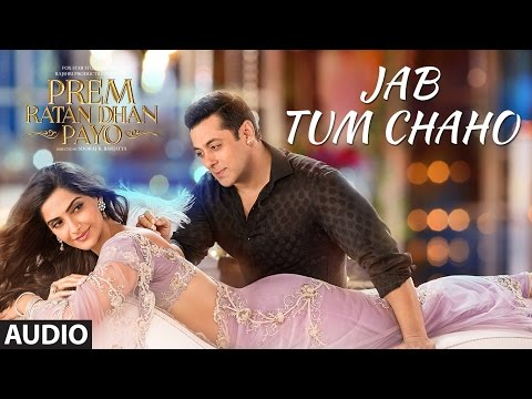 Jab Tum Chaho Full Song (Audio) | Prem...