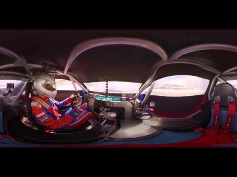 Видео 360: Трасса