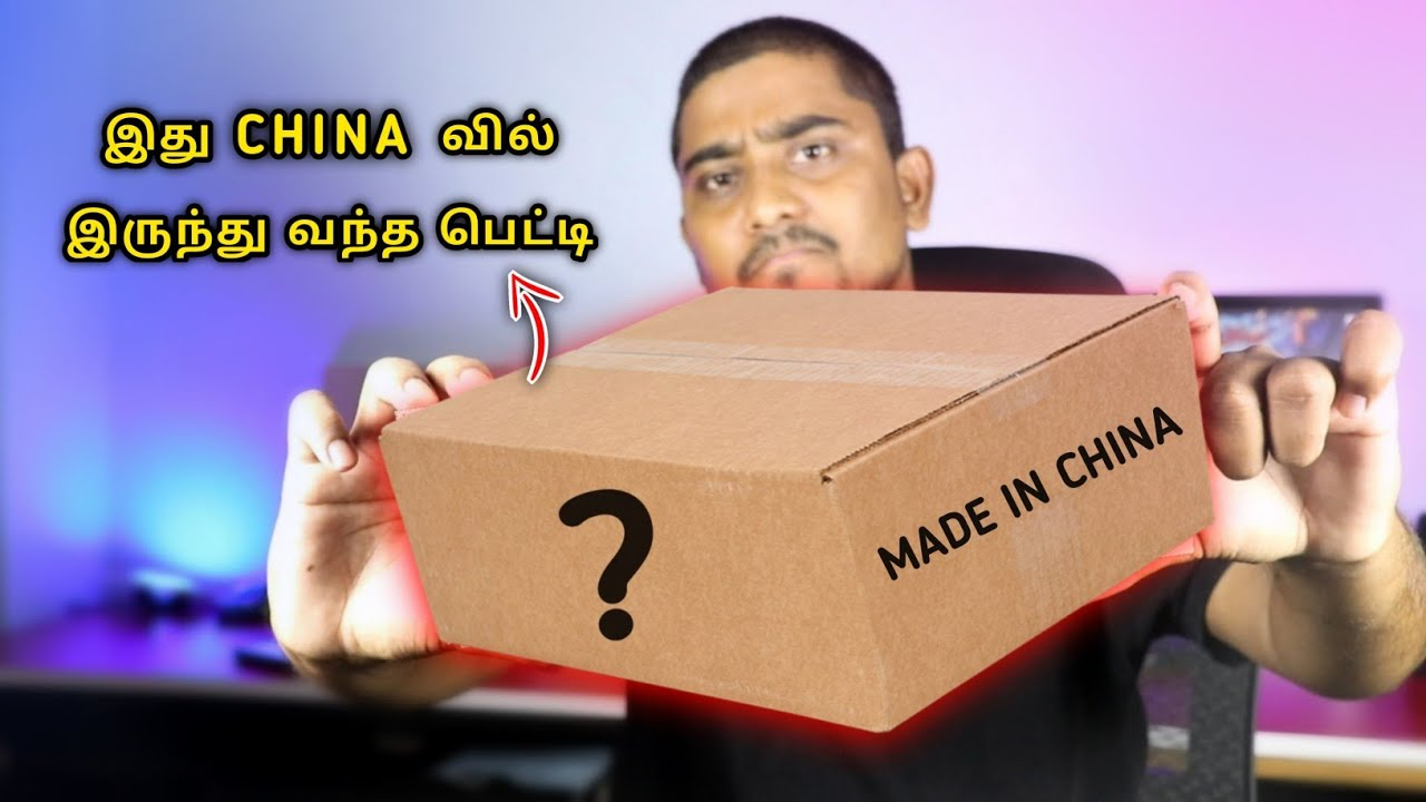 CHINA-ல இருந்து வந்த பெட்டி | Review And Unboxing In Tamil