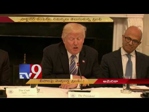 Trump backs down, softens stand on H1B Visas - TV9