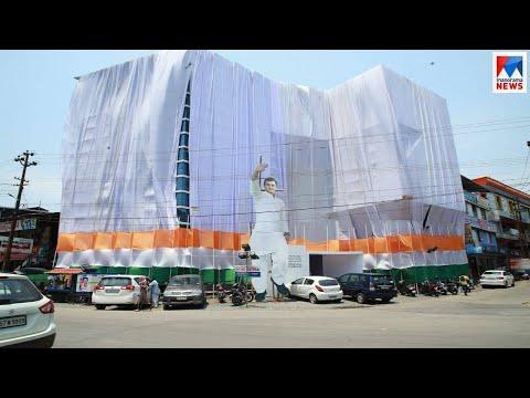 ഇതാ വയനാട്ടിലെ രാഹുലിന്റെ 'വാര് റൂം'; കാഴ്ചയിലും ഉള്ളടക്കത്തിലും പുതുമ | Rahul Gandhi Office