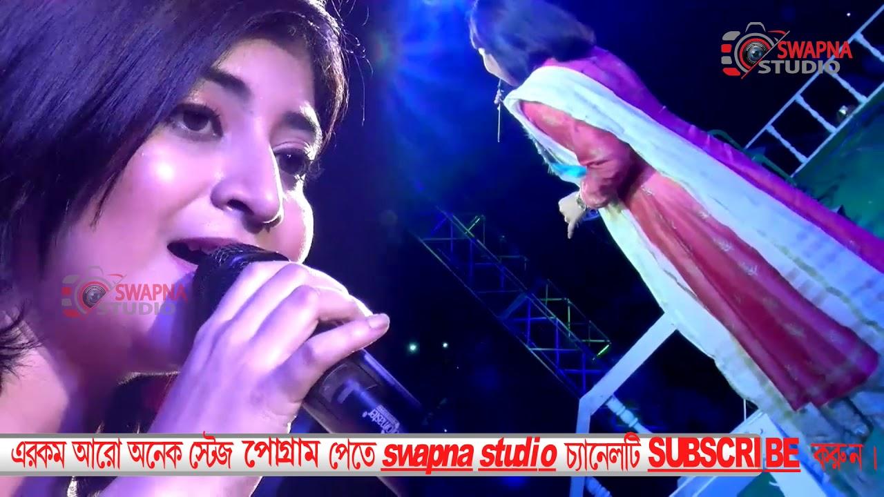 Download নাগর আমার নিঠুর বরো \\ Nagor Amar Nithur Boro \\ (StarJalsha) Tapur Tupur TV Serial lyrics to songs