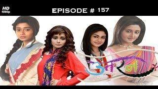 Uttaran - उतरन - Full Episode 157