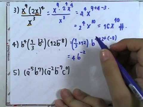 เลขกระทรวง เพิ่มเติม ม.4-6 เล่ม3 : แบบฝึกหัด1.1 ข้อ01