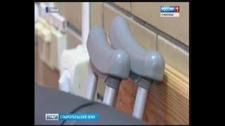 На Ставрополье трудоустраивают инвалидов