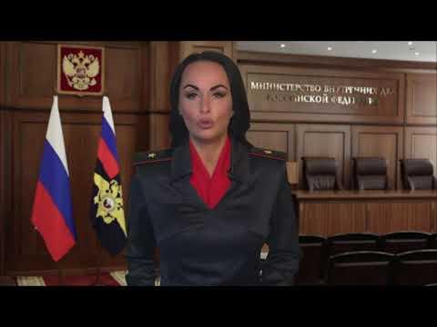 МВД Республики Крым: Комментарий официального представителя МВД России Ирины Волк