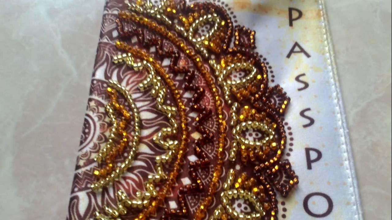 Обложка вышивка бисером