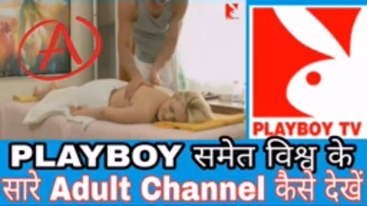 Adult pc satellite tv