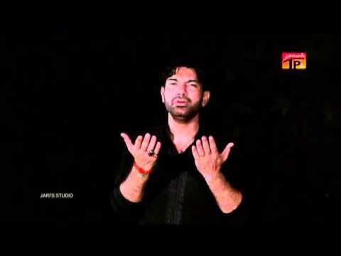 Haye Pather Tu Na Barsaou - Syed Safdar Abbas Zaidi - Official Video