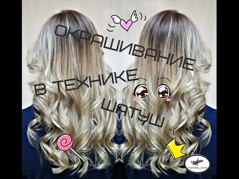 Топ 15 удивительные окрашивание волос