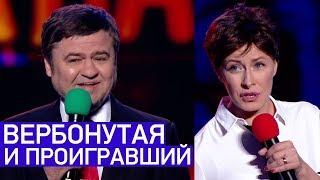 РЖАЧ! Как Порошенко Зеленского поздравлял - это просто обоссаться от смеха! Порвали зал в клочья