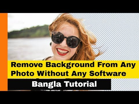 Remove Background From Any Photo Without Any Software Bangla Tutorial 2019 thumbnail