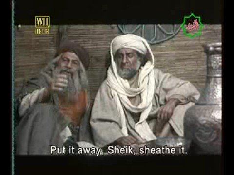 islamic movie imam ali as part 058 youtube