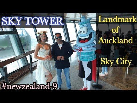 यह है ऑकलैंड की पहचान।|Land mark of Auckland
