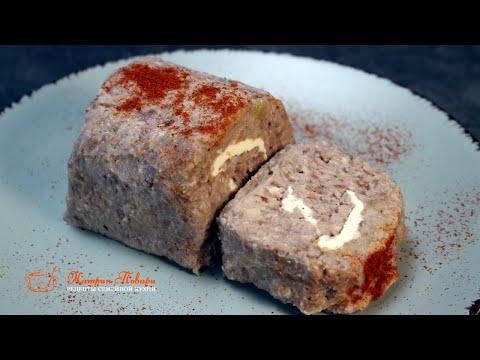 РУЛЕТ - ПАШТЕТ из фасоли. Рецепт БЕЗ МЯСА. Армянская кухня