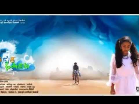Download Latest Tamil Songs