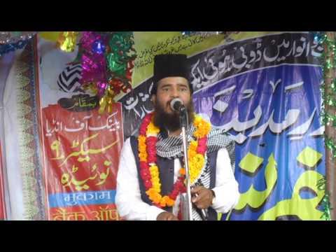 habibullah faizi in noida at tajdar-e-madina conference ansari beradraan part 2 2016