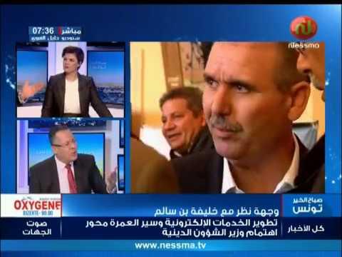 sbah el khir tounes du mercredi 19/04/2017