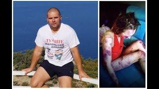 Муж-садист,тиран и живодёр  до смерти забил жену,часть 1 !!!