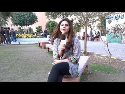 Kis Country Ne Space Main Plants Lagane Ki Koshish Ki? - Rida Saeed, UrduPoint