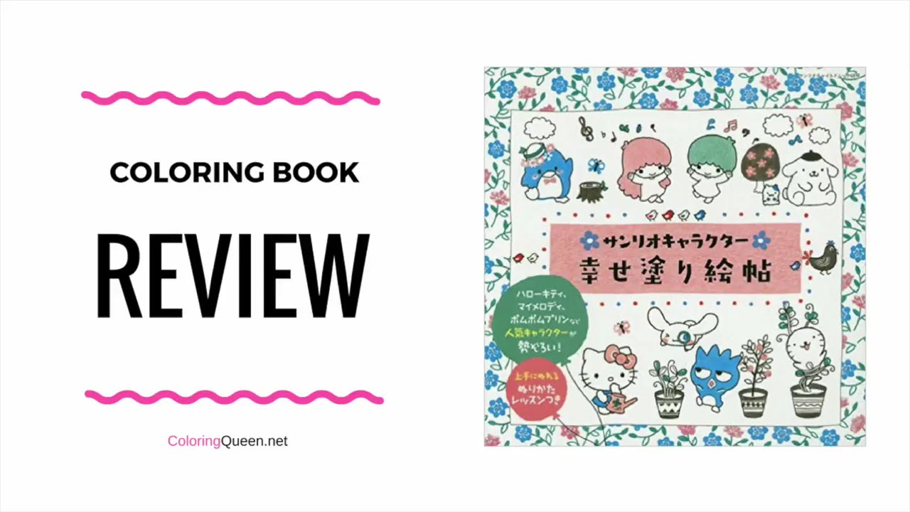 Sanrio Characters  Hello Kitty  More Coloring Book Review  YouTube