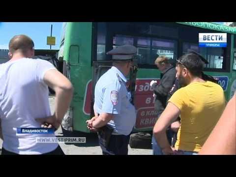 Водители автобусов Владивостока объявили забастовку