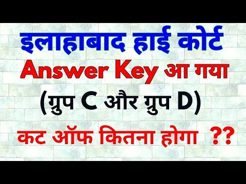 Allahabad High Court Group C & D Answer Key & Cut off