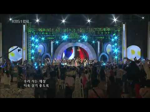 100725 KBS Open Concert @ Shenyang - Ending (Various Artists