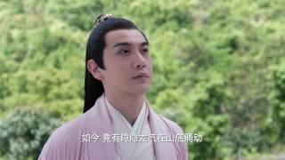 電視劇三生三世十里桃花 Eternal Love 第三十九集 EP39 楊冪 趙又廷 CROTON MEGAHIT Official