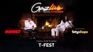 GAZLIVE l T-Fest