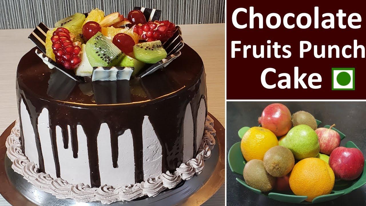 बिना अंडा बिना ओवन बेकरी जैसा चॉकलेट फ्रूट केक |  फ्रेश फ्रूट केक | Eggless chocolate Fruit Cake