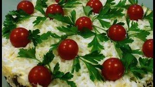 Простые Рецепты. Куриный салат с грибами и сыром.