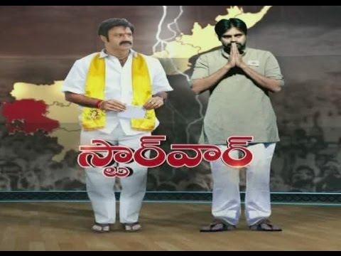 Thumbnail: Pawan Kalyan Vs Balakrishna @ Anatapur in 2019 elections - TV9